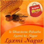 Hindustan Shopping Festival Social Marketing