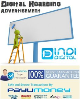 Digital Hoarding Advertisement
