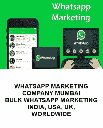 Bulk WhatsApp Marketing in Delhi,WhatsApp Marketing,WhatsApp Marketing Services india,WhatsApp Marketing Company,WhatsApp marketing Company India,how to do WhatsApp marketing, best WhatsApp Marketing Company in delhi,delhi,benefits of WhatsApp Marketing,best WhatsApp Marketing,whatsapp marketing campaign,whatsapp marketing strategy,whatsapp marketing tool free download,whatsapp marketing tutorial,indidigital,digital marketing company,sms marketing company