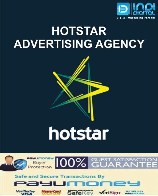 Hotstar advertising agency, Hotstar advertising agency in India , Hotstar advertising, advertising agency in India, hotstar advertisement model, hotstar advertisement 2019, hotstar advertisement cost, hotstar advertisement 2020, hotstar vip ad actress name, hotstar marketing platform, indidigital